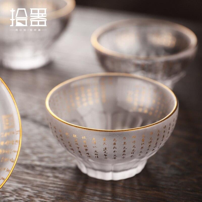 كوب شاي سوترا على شكل قلب ذهبي ، شخصي ، كوب شاي صغير ، زجاج واحد ، زجاج كريستال ، كوب شاي الكونغ فو