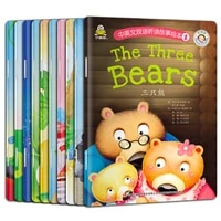 early education 10 booksset english version baby bedtime stories picture for kids childrens storybook libros livros kitaplar