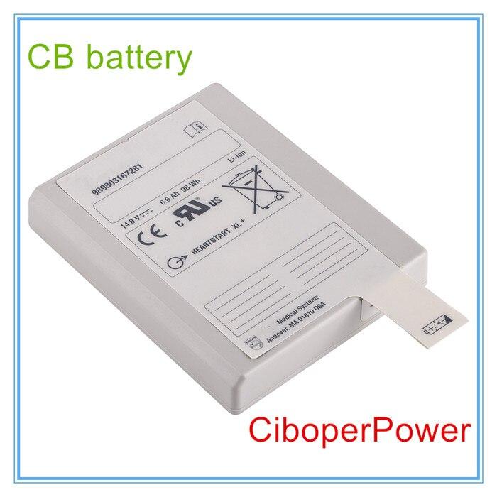Reemplazo de la nueva batería del Monitor de signos vitales para HeartStart XL + batería 110630-O 989803167281 02211 110630-0