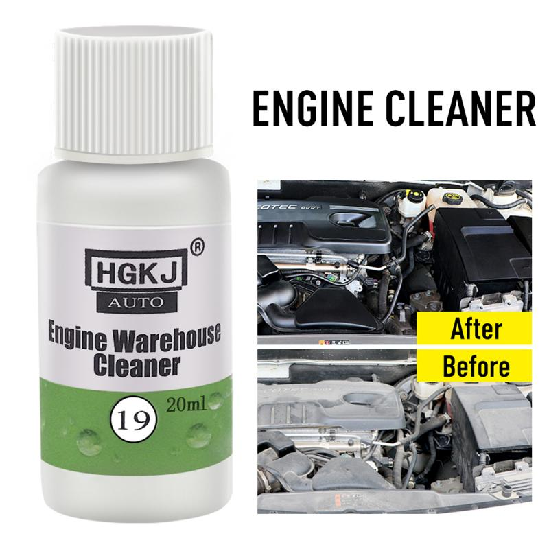 Car Cleaning HGKJ-19 20ML Engine Compartment Cleaner Removes Heavy Oil Cleaner Car Window Cleaner Cl