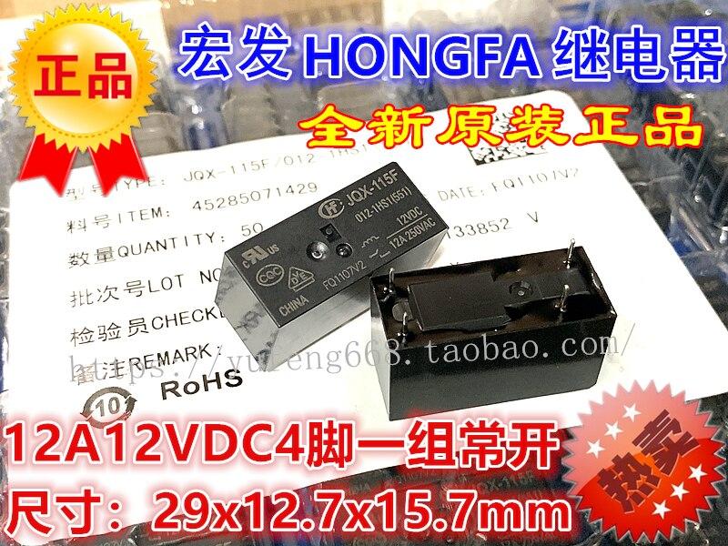10pcs lot jqx 68f 012 1hsgf 8a 12vdc 4 10 шт./лот JQX-115F- HF115F 012-1HS1(551) 12A12VDC 4