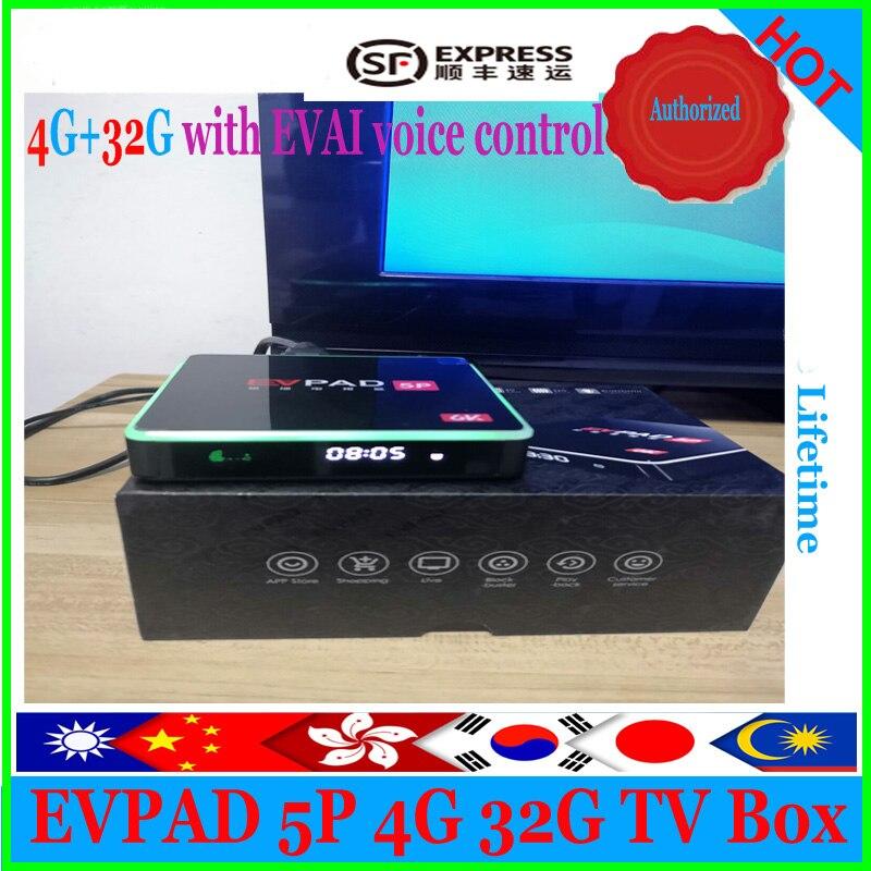 [Promoción de fin de semana] 2020 EVPAD 5P pro 5S EVAI control de voz 6k caja de smart TV de android en Corea Japón Singapur Malasia HK tw CA