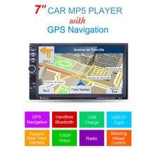 Lecteur MP5 de voiture décran tactile de 7 pouces 1080P avec la Navigation de GPS