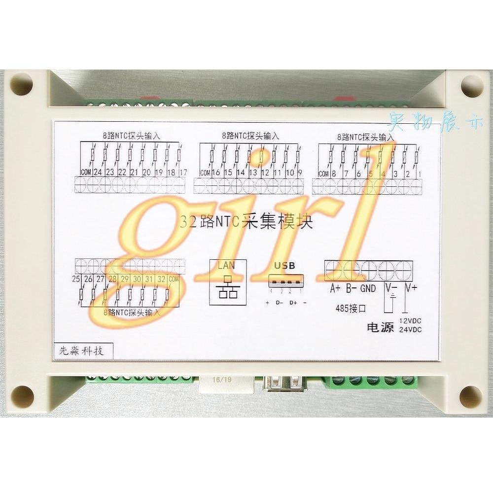 وحدة الحصول على درجة الحرارة ذات 32 طريقة 32NTC ، منفذ شبكي modbus-عزل USB TCP ، تحكم صناعي للاتصال 485