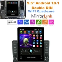 double din 9 5inch android hd mp5 player car stereo fm radio bluetooth wifi gps navigation mirror link contact screen