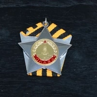 copy order of glory 3rd class ussr soviet union medal collection