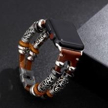 Correa de cuero PU con adorno en relieve para Apple Watch, pulsera de repuesto Vintage para hombre y mujer, accesorios para Apple Watch Series 4/3