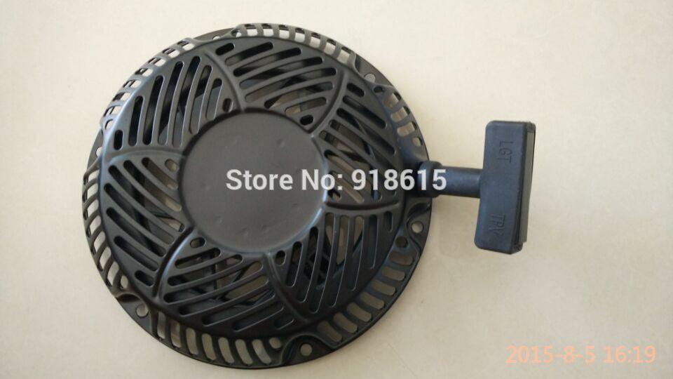 CH440 17 165 11-s RETRACTABLE STARTER RECOIL STARTER piezas de motor de gasolina