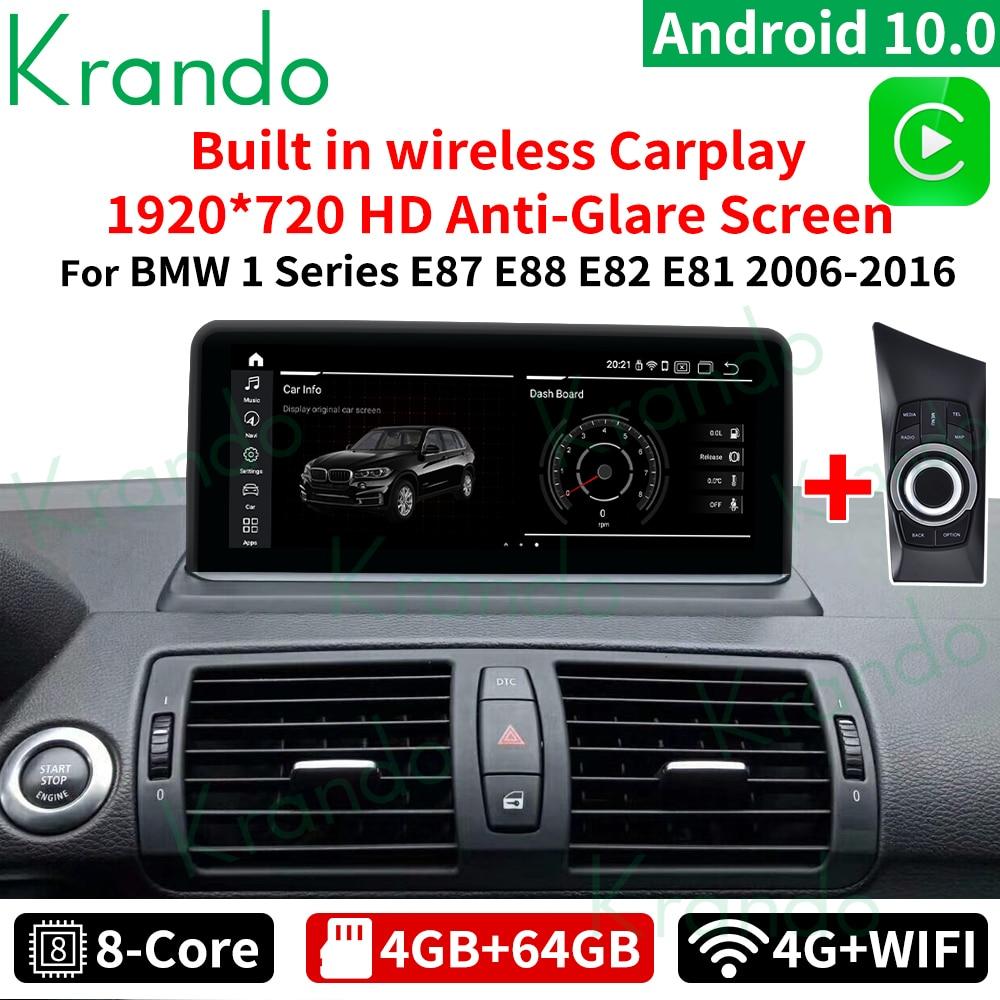Krando أندرويد 10.0 4 + 64gb 10.25 ''سيارة الملاحة راديو مشغل الصوت لسيارات BMW 1 سلسلة E81 E82 E87 E88 2006-2016 CCC CIC carplay