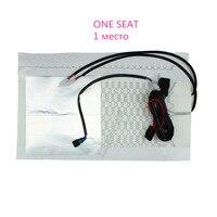 Комплект для подогрева сидений, 12 В. Два режима нагревания. #1