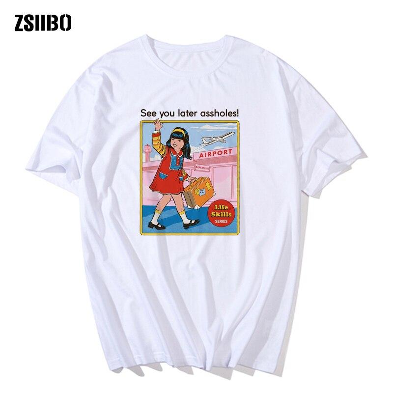 Футболка с надписью Cool See you later, белая футболка с принтом в японском стиле дракона, мягкие мужские футболки HY1MC110