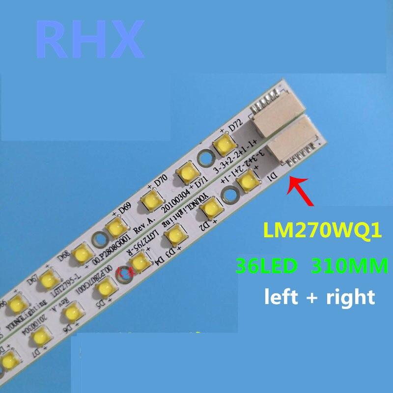 "4 stücke Für LM270WQ1 SD F1 Für iMac A1419 27 ""LED LCD TV hintergrundbeleuchtung bar 36LED 310mm 100% neue"