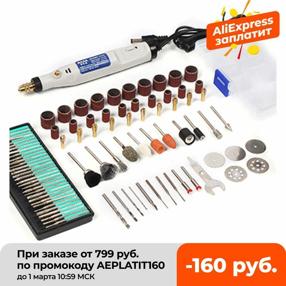 ヒルダ18V彫刻ペンミニドリル回転工具、研削アクセサリーセット多機能ミニ彫刻ペン