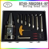 boring-tool-suit NBH2084 fine boring head  BT40 tool Holder + 8pcs 20mm Boring Bar Boring rang 8-280mm Boring Tool Set