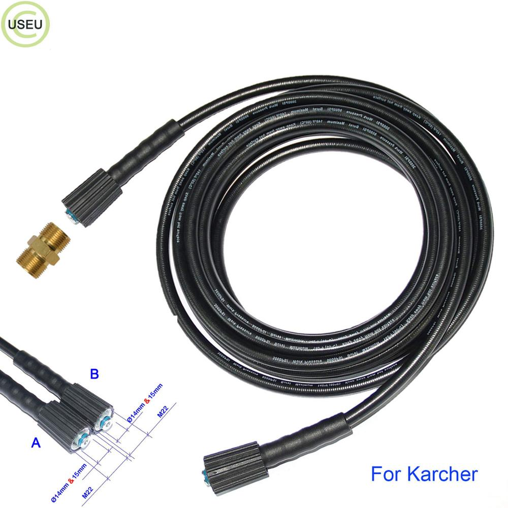 10 м высокого давления Удлинительный шланг Мойка автомобиля замена шланга с M22-14 распылитель шланг набор для Karcher мойки высокого давления