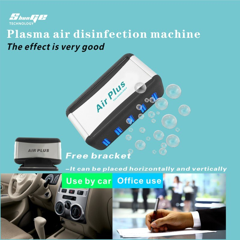 USB mini ozone generator deodorant air purifier car purifier portable air small space to remove odor mini car ozone air purifier home ozone generator car air cleaner odor remover o3 generator eliminator deodorization sterilizer