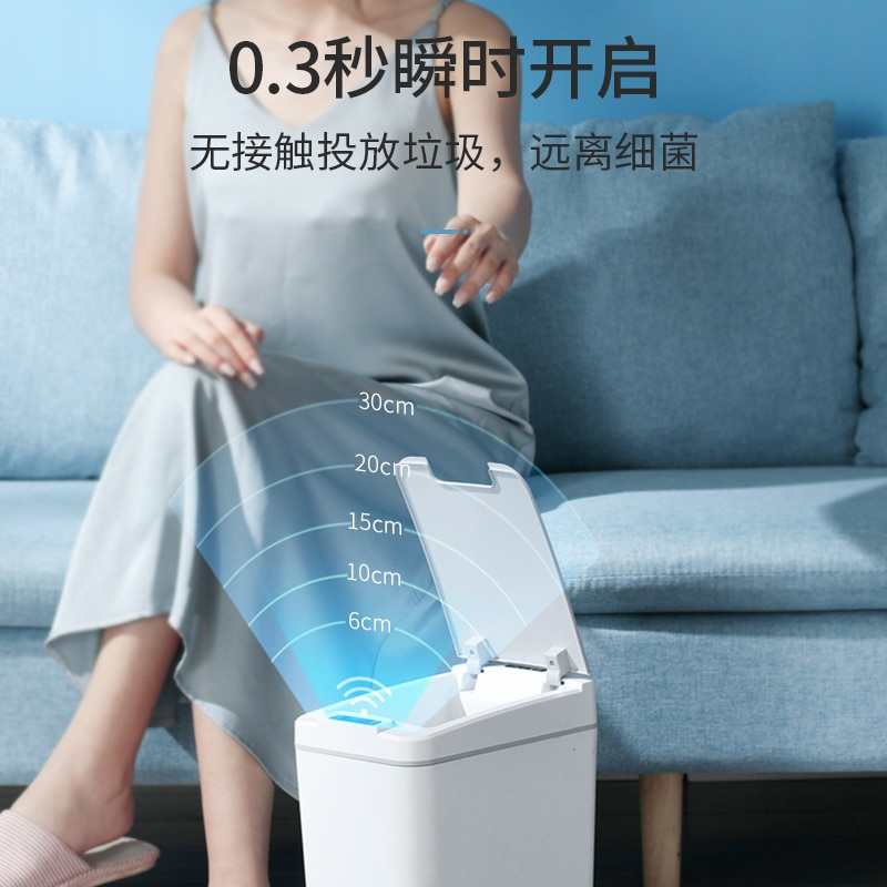 Narrow Storage Trash Can White Large Rectangular Sensor Waste Bins Automatic Touchless Bedroom Basurero Cocina Cleaning EH50WB enlarge