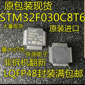 STM32F030C8T6 STM32F030 LQFP48