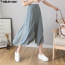 streetwear summer 2021 high waist Women's choffon Capris pants for women trousers wide leg pants Wom