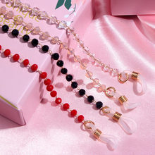 Caraquet lunettes de lecture couleur unie   Chaîne, perles antidérapantes, lunettes de soleil, cordon sangle, chaîne, collier