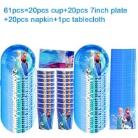 princess frozen 2 anna elsa party disposable tableware set disney girl favor gift decoration birthday party baby shower supplies