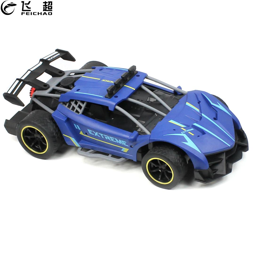 FEICHAO 1:12 RC Car High-speed 4WD 2.4G Electric Car with Remote Controller RC Off-Road Car Gift for