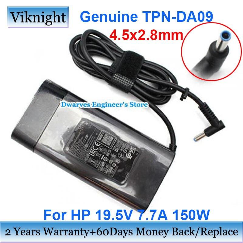 Оригинальное зарядное устройство A150A05AL с адаптером переменного тока 775626-003 для HP TPN-DA09 ZBOOK 15 G3 G4 OMEN 15-AX000 19,5 в а адаптеры питания для ноутбука