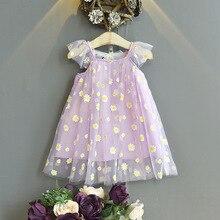 Girls little daisy halter skirt 2021 baby summer dress little girl princess gauze dress fluffy yarn