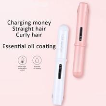 Portable Hair Straightener Curler Wireless Hair Curler USB Charging Widen Flat Panel Ceramic Heating