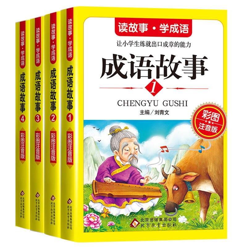 Книга с изображением китайского пиньинь, 4 книги, идиомы, мудрость, история для детей, чтение персонажей для детей, книги, книги, книга