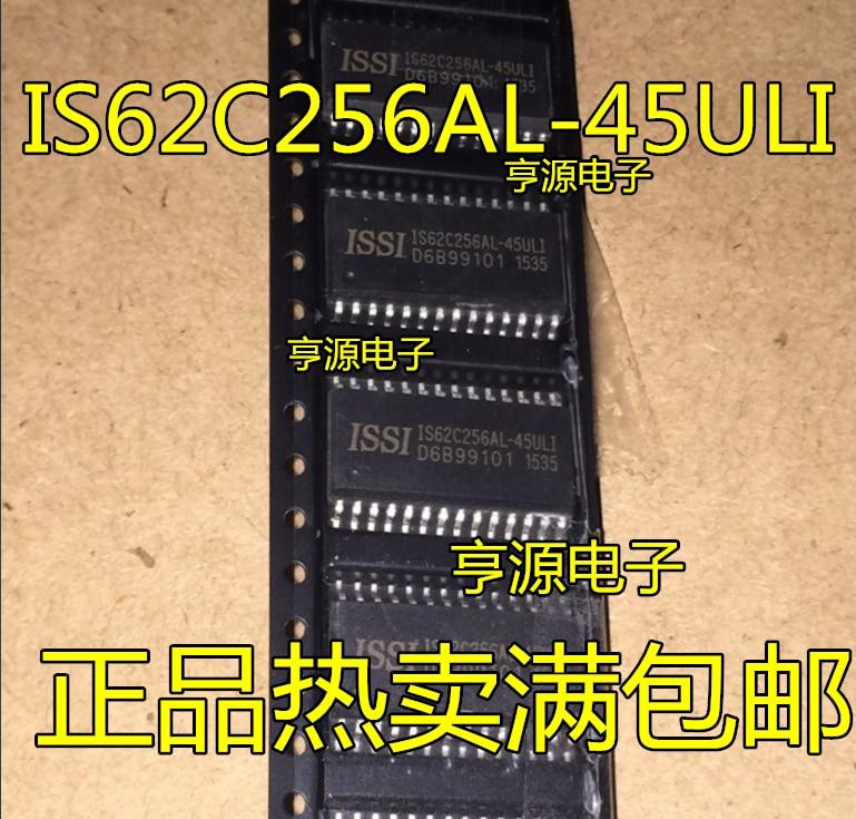 5pcs IS62C256AL IS62C256AL-45ULI SOP28