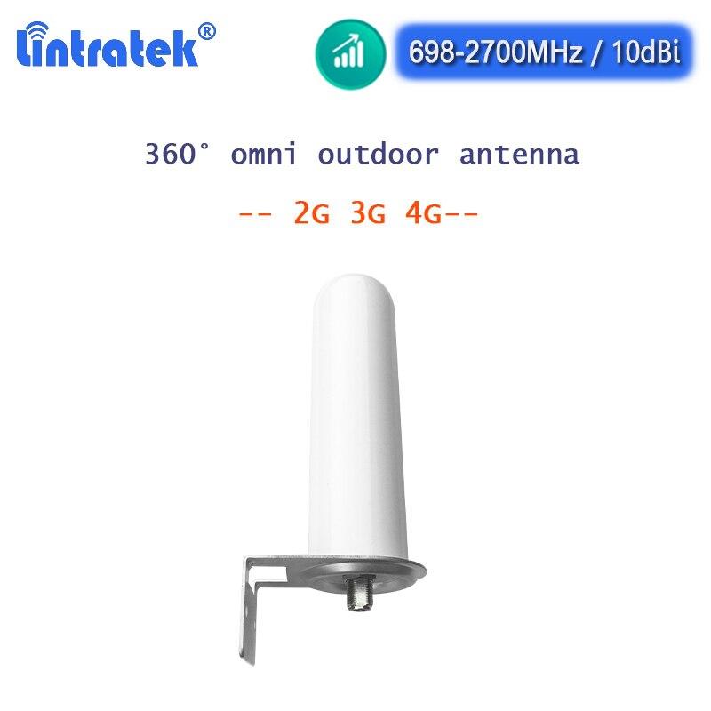 360 ° всенаправленная наружная антенна 2G GSM 3G 4G LTE catch сигнал в нескольких направлениях для сотового телефона усилитель сигнала