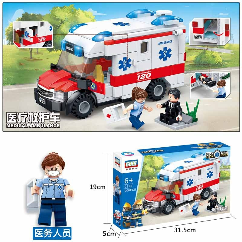 GUDI fire suit 9220-9228 ambulance ladder car helicopter small particles puzzle assembled building blocks children's toy gift