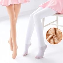 Autumn Winter 4-12 Years Children Warm Ballet Dance Tights Three Colors Thickening Dance Leggings for Ballet