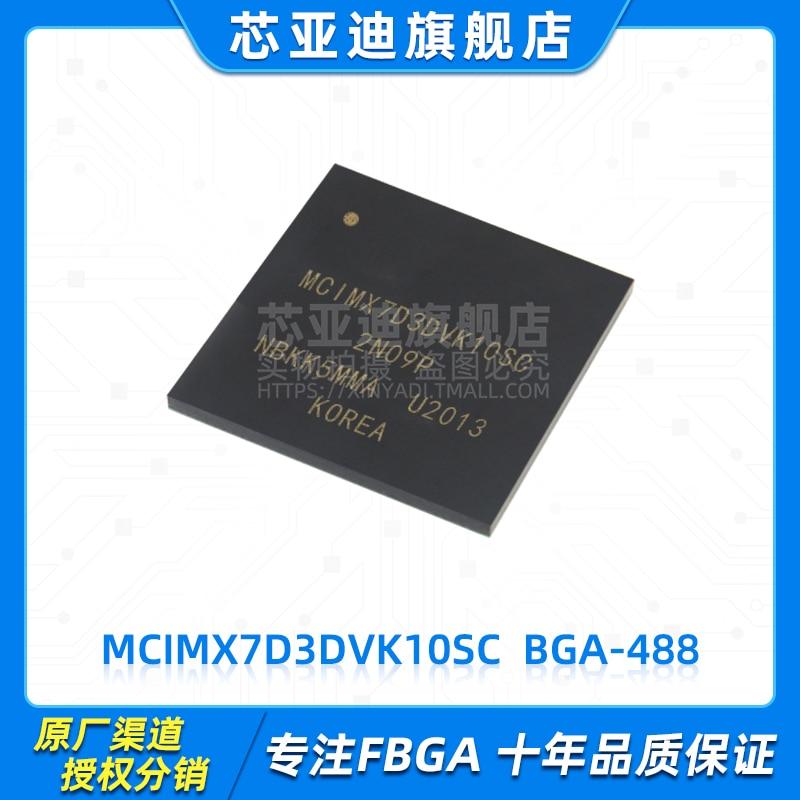 MCIMX7D3DVK10SC MCIMX7D3 BGA-488-