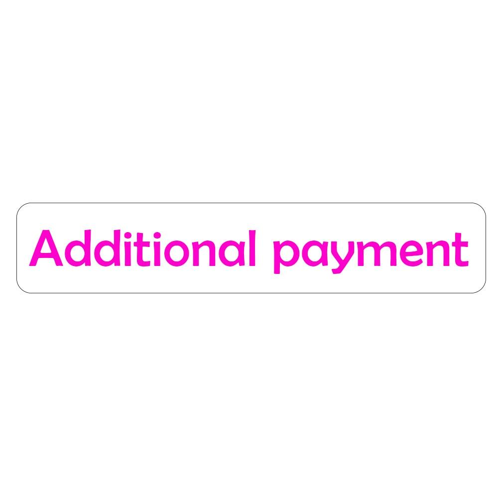إضافية الدفع رابط