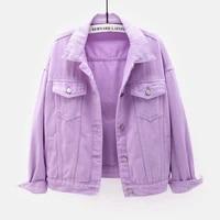 denim jacket women purple yellow white loose jean coat casualouterwear spring autumn plus size tops