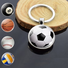 Брелок со стеклянным кабошоном для футбольных мячей, баскетбола, волейбола