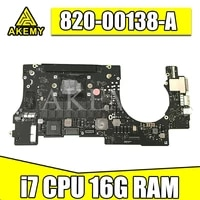 661 02524 retina for macbook pro 15 logic board 2 2ghz i7 16gb ig a1398 year motherboard pcb 820 00138 a
