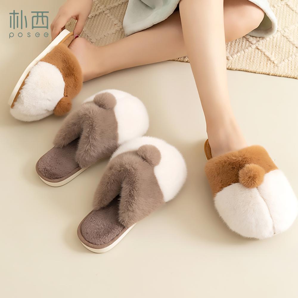 POSEE Corgi Butt Furry Slippers Ladies Cute Plush Rabbit Hair Fluffy Sandals Womens Fur Winter Warm Slippers for Women PS2306