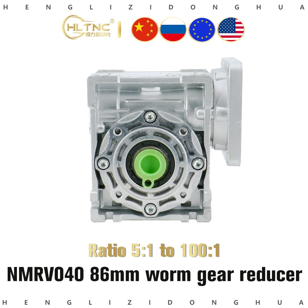 NMRV040 rv040 86 مللي متر دودة والعتاد المخفض نسبة التخفيض 5:1 إلى 100:1 المدخلات 14 مللي متر رمح ل nema24 NEMA34 80 مللي متر 90 مللي متر محرك متدرج