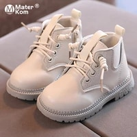 size 21 30 kids short leather casual boots boys girls anti slip baby toddler shoes children wear resistant soft sole martin boot