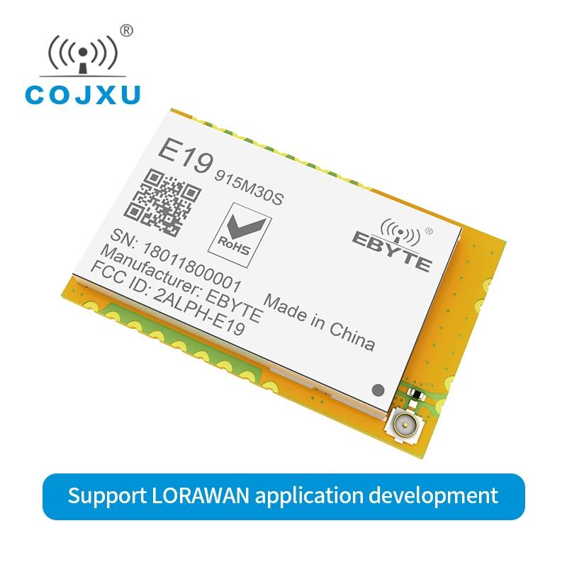 10pcs/lot LORAWAN Lora SX1276 915mhz 1W IoT uhf Wireless Receiver E19-915M30S rf Module Long Range  IPX Stamp Hole Antenna