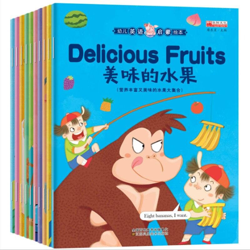 Детская книга с картинками на английском языке, полный 10 учебников на английском языке, раньше учеников начальной школы