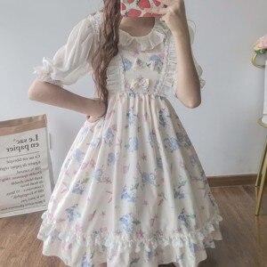 Kawaii Japanese Lolita dress Soft Sister Dress Cute Bunny Print Lolita Girl Sling Dress