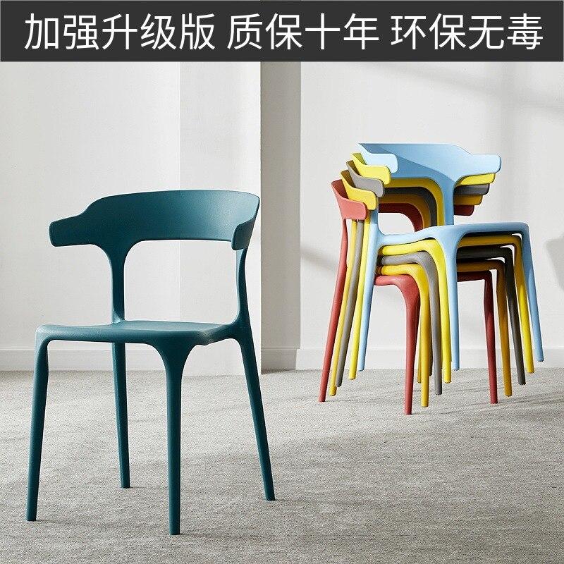 الشمال الطعام كرسي البلاستيك المنزل الحديثة الحد الأدنى Ox القرن كرسي مقهى البراز مسند الظهر ماكياج الكراسي