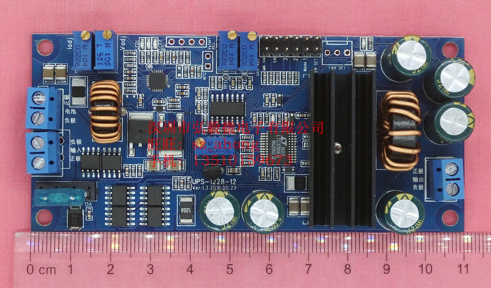 وحدة طاقة UPS DC ، مصدر طاقة غير منقطعة ، التحكم في الوصول إلى الكمبيوتر ، الأمن الصناعي ، مصدر طاقة النسخ الاحتياطي DC