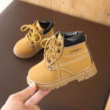 Botas Martin para niñas, botas para niños, zapatos de otoño e invierno para niños, botas para bebés de 1 a 3 años, más zapatos de algodón de terciopelo