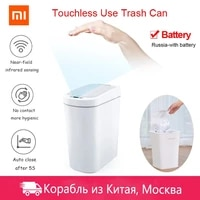 Original Xiaomi NINESTARS Smart Trash Can  Touchless Motion Sensor Waterproof LED Induction Cover Volume 7L 10L  Home Ashcan Bins