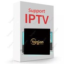 Esuntv TyinGon Android box Support  Croatia EX-YU iptv